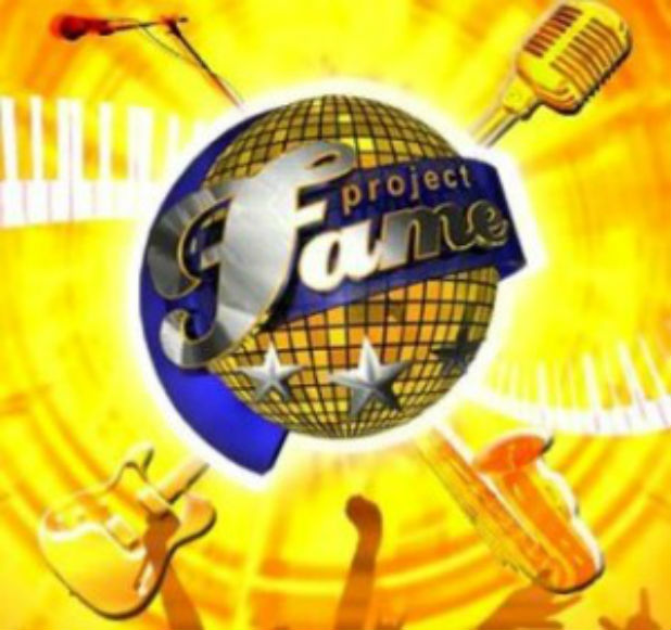 MTN PROJECT FAME WEST AFRICA 2012